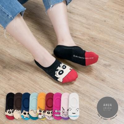阿華有事嗎 韓國襪子 蠟筆小新全版隱形襪 韓妞必備船襪 正韓百搭卡通襪