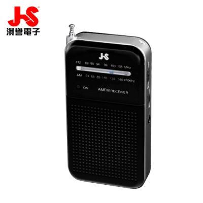 JS淇譽 AM/FM收音機JR-101