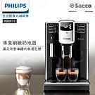 飛利浦PHILIPS Saeco全自動義式咖啡機 HD8911
