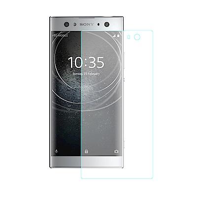 【SHOWHAN】SONY/XA2 Plus 9H鋼化玻璃0.3mm疏水疏油抗指紋保護貼