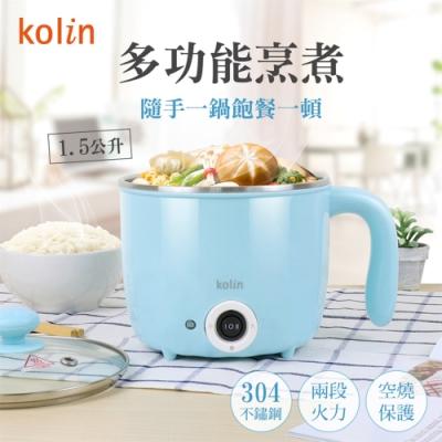 【Kolin歌林】1.5L防燙多功能美食鍋 KPK-SD1917