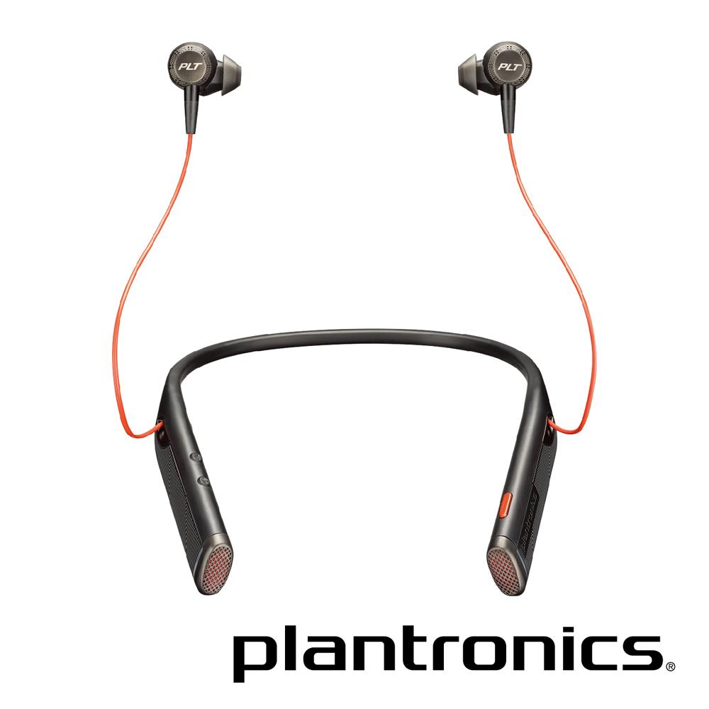 繽特力 Plantronics Voyager 6200UC 雙向降噪藍牙耳機 黑色