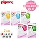 日本《Pigeon 貝親》日本境內款 寬口母乳實感奶嘴*4 product thumbnail 1