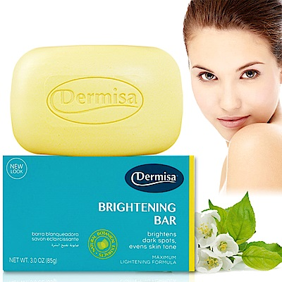 Dermisa日本熱銷淡斑嫩白皂85g★市價650(0718好康)
