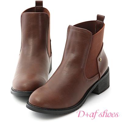 D+AF 嚴選時尚.拼接鉚釘切爾西短靴*棕