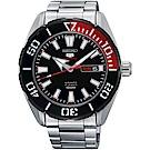 SEIKO 精工5號系列 水中蛟龍機械錶(SRPC57J1)-黑x銀/46mm