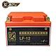 【Super Battery 勁芯】重型機車專用鋰鐵電池12號(LF-12) product thumbnail 1