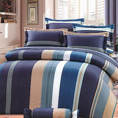 Carolan  藍紋風範  加大五件式純棉床罩組(台灣製)
