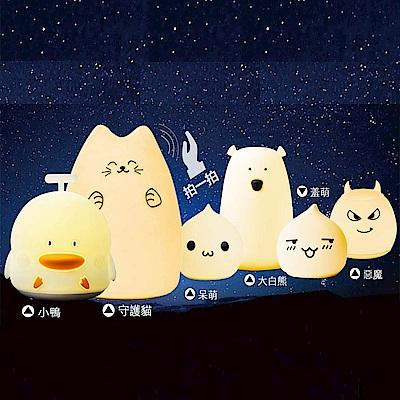 Glolux  萌萌小物  紓壓USB彩色小夜燈-守護貓