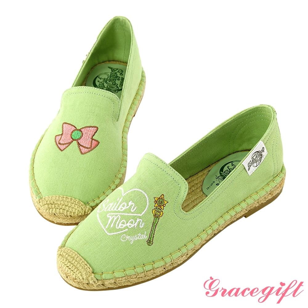 Grace gift-美少女戰士不對稱圖案麻編鞋 綠