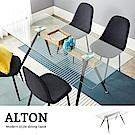 H&D 奧爾頓簡約工業風玻璃餐桌