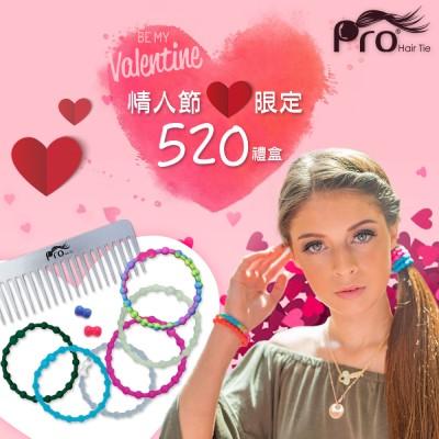 Pro Hair Tie 扣環髮圈520限定禮盒(6條新色+2扣環+平梳)-520限定禮盒