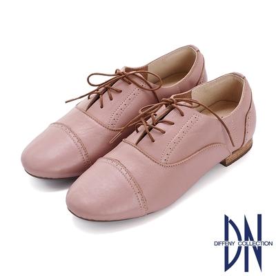 DN休閒鞋_MIT柔軟羊皮綁帶低跟牛津鞋-藕粉