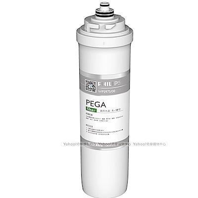 飛利浦超濾淨水器(櫥下型)複合濾芯WP3975