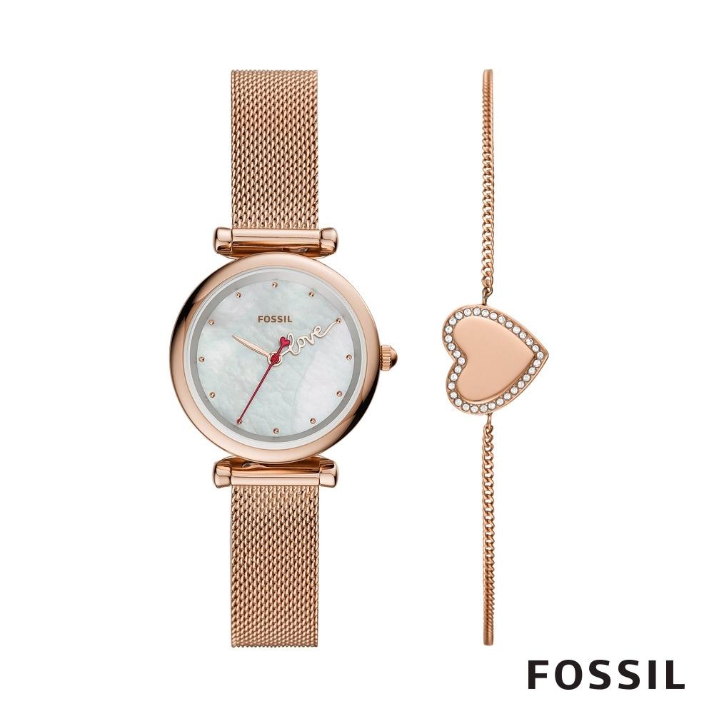 FOSSIL CARLIE MINI 靚亮女孩愛戀女錶手鍊套組 28MM ES4867SET
