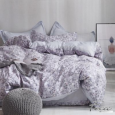 FOCA煙雨宜花-雙人-100%精梳純棉四件式兩用被床包組