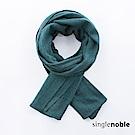 獨身貴族 自然知性坑條織紋純色圍巾(3色)