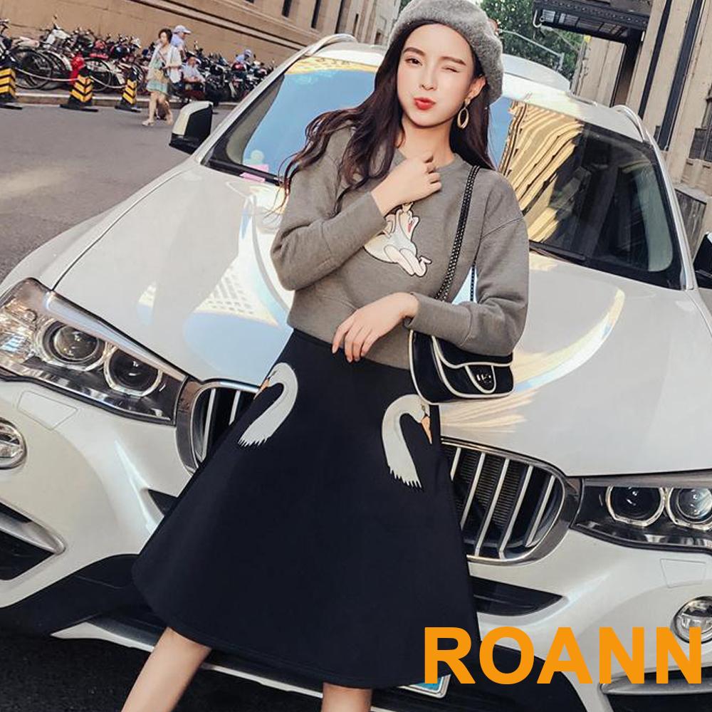 小清新白天鵝拼貼兩件式裙套裝 (灰+黑色)-ROANN