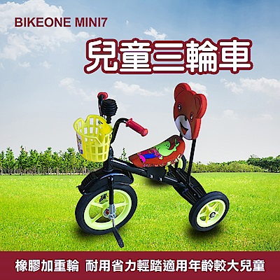BIKEONE MINI7 12吋復古兒童三輪車腳踏車(附籃子) 寶寶三輪車自行車