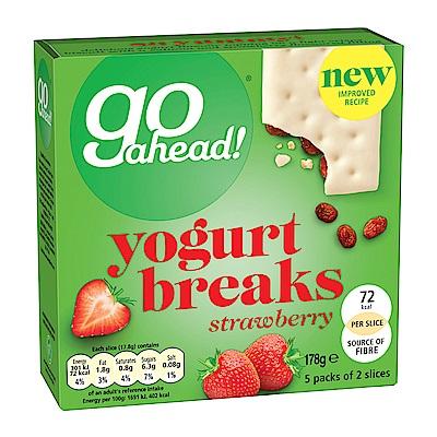 盡吃樂Go-ahead-優格草苺夾心酥餅-5包-盒