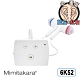 耳寶 助聽器(未滅菌) Mimitakara 數位降噪口袋型助聽器-6K52-旗艦版 product thumbnail 2