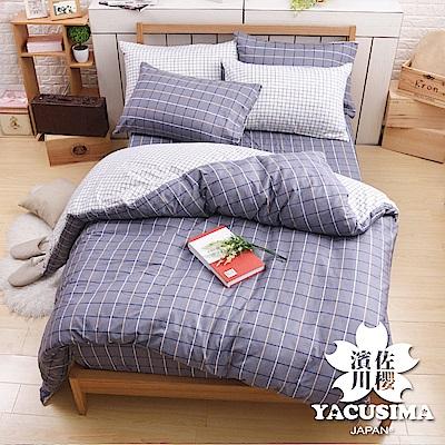 日本濱川佐櫻-灰語格情 台灣製特大四件式精梳棉兩用被床包組