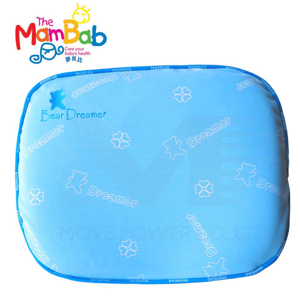 【任選】《夢貝比》銀離子嬰幼兒塑型枕/乳膠枕(雙色)