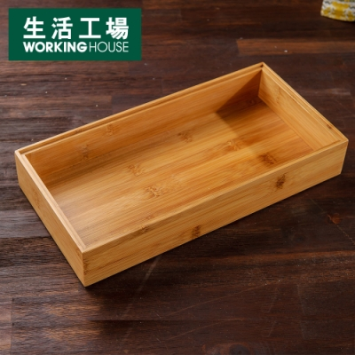 【居家辦公 好物嚴選-生活工場】竹意長形收納盒(小)