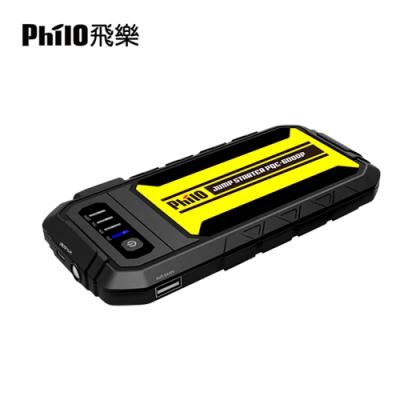 Philo 飛樂 PQC-6000P 多功能汽車緊急行動電源(6000MAH)