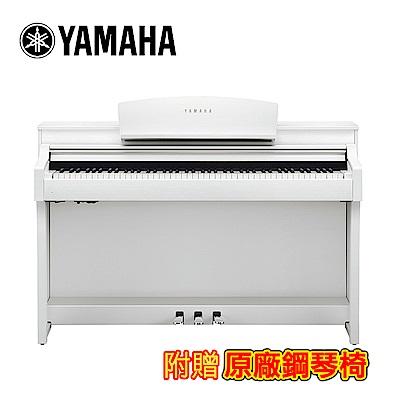 [無卡分期-12期] YAMAHA CSP-150 WH 88鍵標準數位電鋼琴 典雅白色款