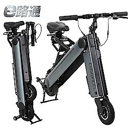 【e路通】ES-F1 機器人36V 鋰電LCD面板高續航 智能APP