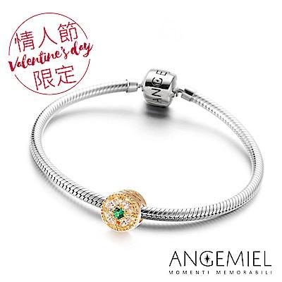 Angemiel安婕米 925純銀手鍊+串珠組(輝煌時刻)