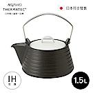 日本MIYAWO THERMATEC IH陶土茶壺 1.5L-黑色