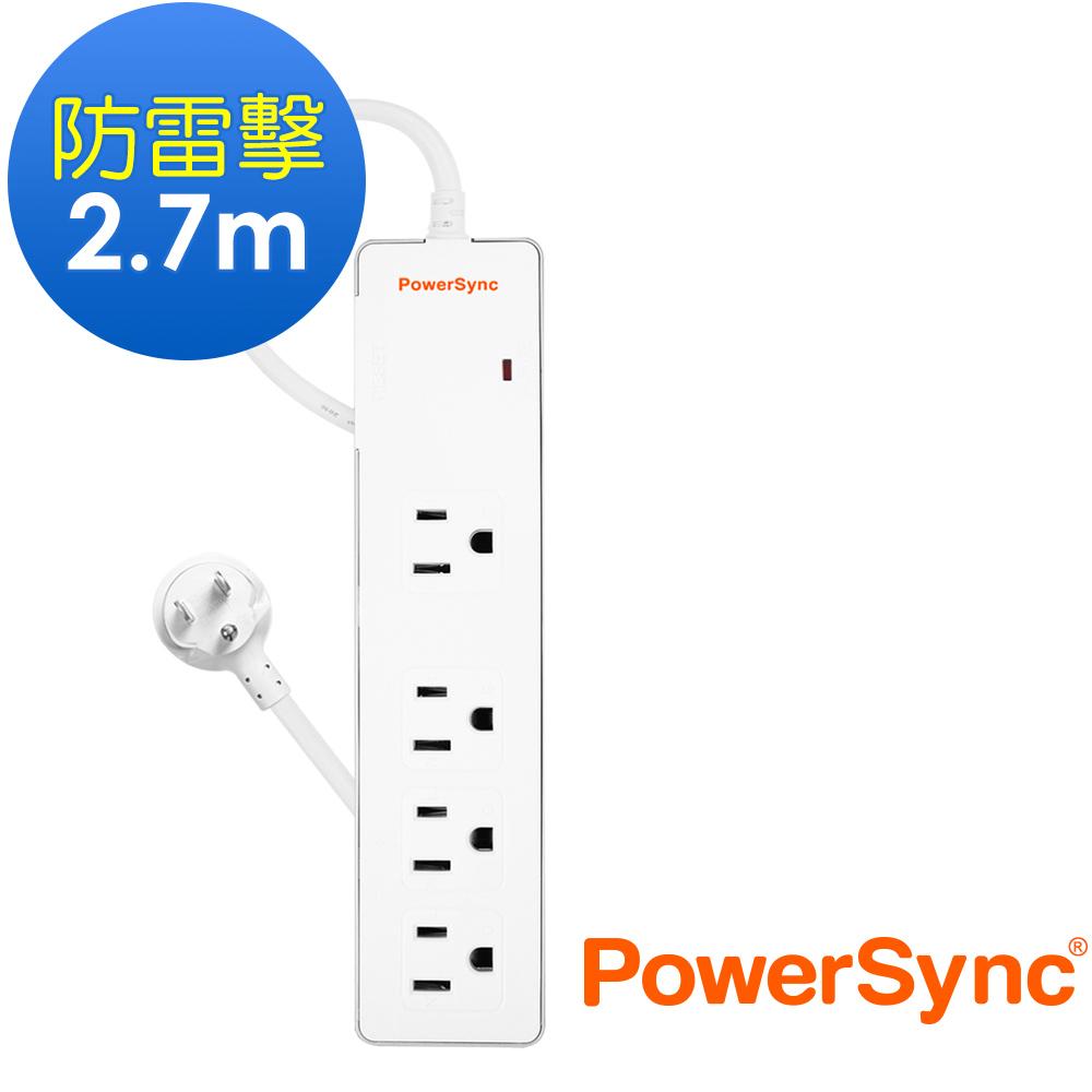 群加 PowerSync 防雷擊一開四插雙色延長線/2.7m(TPS314GN9027)