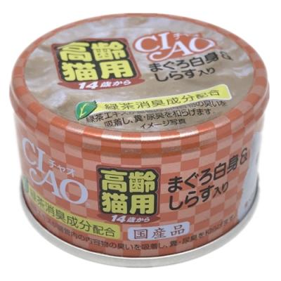 日本 CIAO 旨定罐 M-54 高齡貓用 14歲 白身鮪魚&吻仔魚 75g