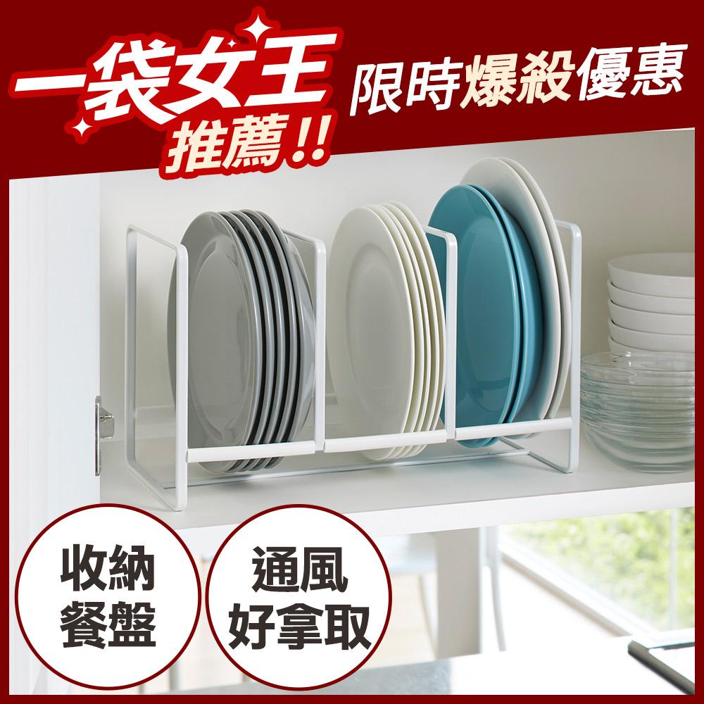 【YAMAZAKI】tower三格日系框型盤架L-白★廚房用品/盤架/置物架