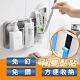 【歐達家居】多用途壁掛式三格收納架(三格/分類/置物/廚房/衛浴/牙刷牙膏) product thumbnail 1