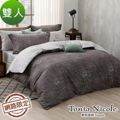 Tonia Nicole東妮寢飾 夜影星移100%精梳棉兩用被床包組(雙人)