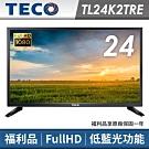 福利品TECO東元 24吋FHD液晶顯示器+視訊卡TL24K2TRE