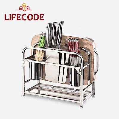 LIFECODE 收納王-多用途不鏽鋼砧板架/刀具架