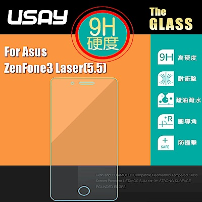 USAY Asus ZenFone3 Laser 鋼化玻璃保護貼(兩入特價198 鋼保)