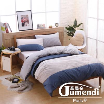 喬曼帝Jumendi 台灣製活性柔絲絨雙人四件式被套床包組-漂流日記