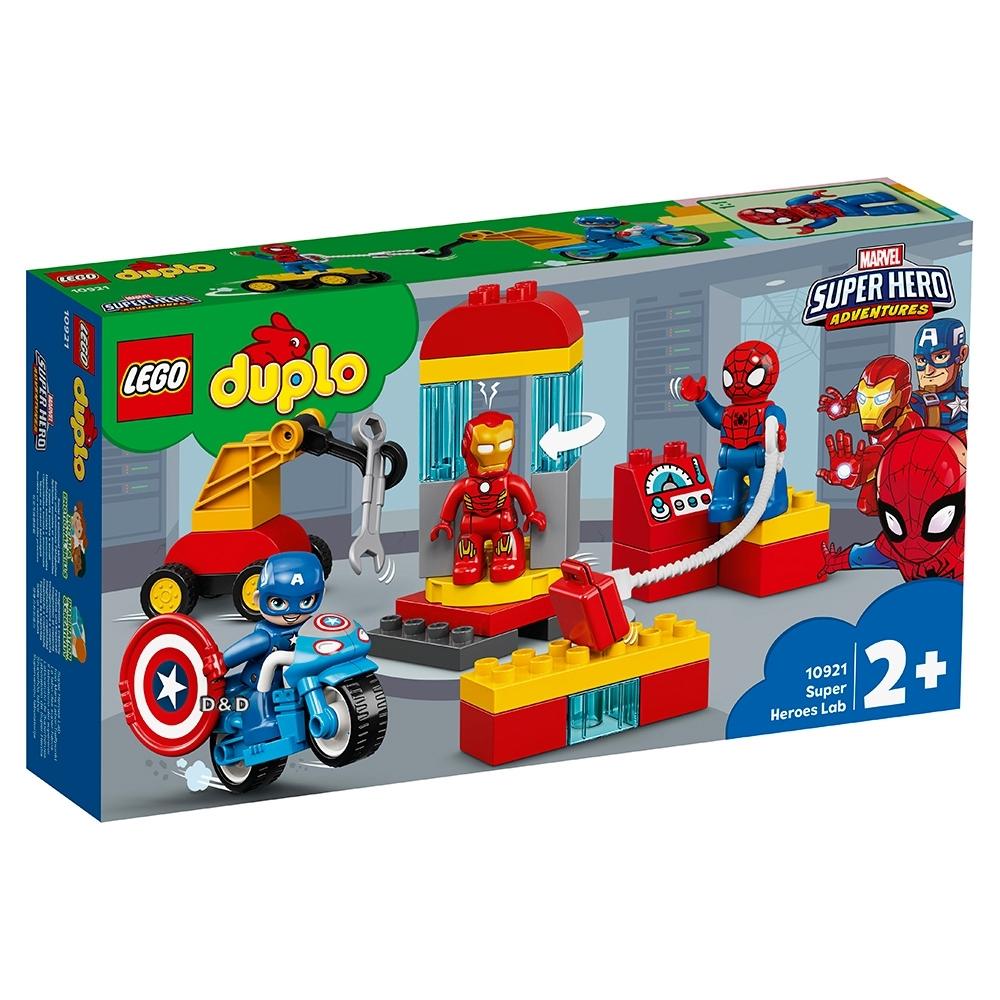 樂高LEGO Duplo幼兒系列 - LT10921 超級英雄實驗室