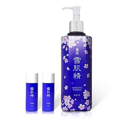 KOSE 高絲 藥用雪肌精化妝水 緋櫻限定版 500ml+雪肌精乳液 33mlx2