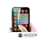 Mocoll 3D 9H 抗藍光 鋼化膜 - iPhone X 專用 (黑色)