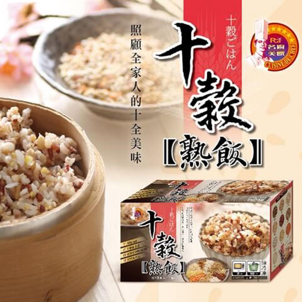 名廚美饌十榖熟飯(200g*12入/盒)