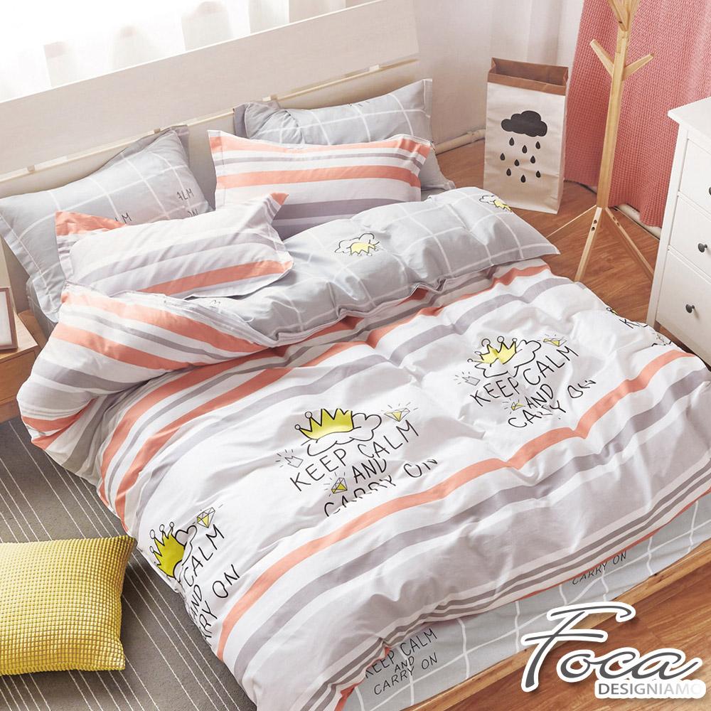 FOCA國王殿下-加大-100%精梳純棉四件式兩用被床包組