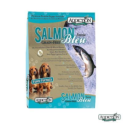 Addiction自然癮食 無穀藍鮭魚寵食 幼犬 454克 X 1包