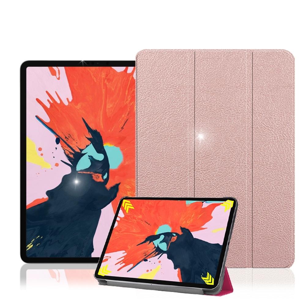 VXTRA iPad Pro 12.9吋 2018 經典皮紋超薄三折保護套 product image 1