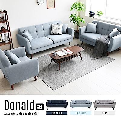 H&D 棠妮日式簡約拉扣造型沙發組-3色